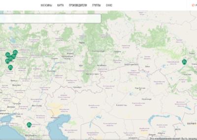 Скриншот карта